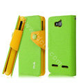 IMAK cross leather case Button holster holder cover for Huawei U8950D C8950D G600 - Green