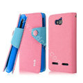 IMAK cross leather case Button holster holder cover for Huawei U8950D C8950D G600 - Pink