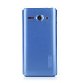 Nillkin Colourful Hard Case Skin Cover for HUAWEI C8813 - Blue