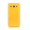 Nillkin Colourful Hard Case Skin Cover for HUAWEI C8813 - Yellow