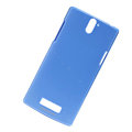 Nillkin Colourful Hard Case Skin Cover for OPPO X909 Find 5 - Blue