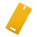 Nillkin Colourful Hard Case Skin Cover for OPPO X909 Find 5 - Yellow