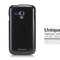 Nillkin Colourful Hard Case Skin Cover for Samsung I8262D GALAXY Dous - Black