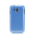 Nillkin Colourful Hard Case Skin Cover for Samsung I8262D GALAXY Dous - Blue