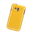 Nillkin Colourful Hard Case Skin Cover for Samsung I8262D GALAXY Dous - Yellow