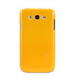 Nillkin Colourful Hard Case Skin Cover for Samsung I9082 Galaxy Grand DUOS - Yellow