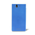 Nillkin Colourful Hard Case Skin Cover for Sony Ericsson L36i L36h Xperia Z - Blue