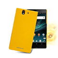Nillkin Colourful Hard Case Skin Cover for Sony Ericsson L36i L36h Xperia Z - Yellow