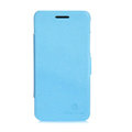 Nillkin Fresh leather Case button Holster Cover Skin for Huawei U8950D C8950D G600 - Blue