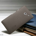 Nillkin Super Matte Hard Case Skin Cover for HUAWEI Ascend D2 - Brown