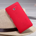 Nillkin Super Matte Hard Case Skin Cover for HUAWEI Ascend D2 - Red