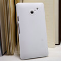 Nillkin Super Matte Hard Case Skin Cover for HUAWEI Ascend D2 - White