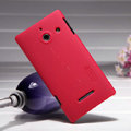 Nillkin Super Matte Hard Case Skin Cover for HUAWEI Ascend W1 - Red