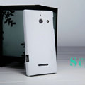 Nillkin Super Matte Hard Case Skin Cover for HUAWEI Ascend W1 - White