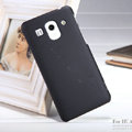 Nillkin Super Matte Hard Case Skin Cover for HUAWEI G520 - Black