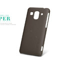 Nillkin Super Matte Hard Case Skin Cover for HUAWEI G520 - Brown