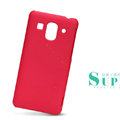 Nillkin Super Matte Hard Case Skin Cover for HUAWEI G520 - Red