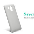 Nillkin Super Matte Hard Case Skin Cover for HUAWEI G520 - White