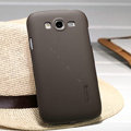 Nillkin Super Matte Hard Case Skin Cover for Samsung I9082 Galaxy Grand DUOS - Brown