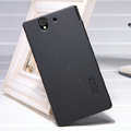 Nillkin Super Matte Hard Case Skin Cover for Sony Ericsson L36i L36h Xperia Z - Black