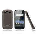 Nillkin Super Matte Hard Cases Skin Covers for Samsung i9023 i9020 Nexus S - Brown