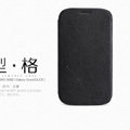 Nillkin leather Case Holster Cover Skin for Samsung I9082 Galaxy Grand DUOS - Black