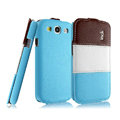 IMAK Chocolate Series leather Case Holster Cover for Samsung Galaxy SIII S3 I9300 I9308 I939 I535 - Blue