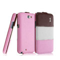 IMAK Chocolate Series leather Case Holster Cover for Samsung N7100 N719 GALAXY Note2 - Pink