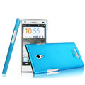 IMAK Ultrathin Matte Color Cover Hard Case for OPPO U705T Ulike2 - Blue