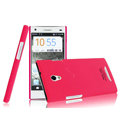 IMAK Ultrathin Matte Color Cover Hard Case for OPPO U705T Ulike2 - Rose