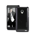 Nillkin Colourful Hard Case Skin Cover for MEIZU MX2 - Black