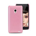 Nillkin Colourful Hard Case Skin Cover for MEIZU MX2 - Pink