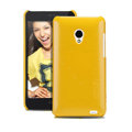Nillkin Colourful Hard Case Skin Cover for MEIZU MX2 - Yellow