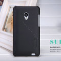 Nillkin Super Matte Hard Case Skin Cover for MEIZU MX2 - Black