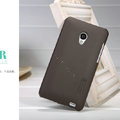 Nillkin Super Matte Hard Case Skin Cover for MEIZU MX2 - Brown