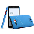 IMAK Cowboy Shell Hard Case Cover for HTC J butterfly X920d - Blue