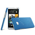 IMAK Cowboy Shell Hard Case Cover for HTC One M7 801e - Blue
