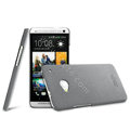 IMAK Cowboy Shell Hard Case Cover for HTC One M7 801e - Gray