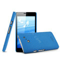 IMAK Cowboy Shell Hard Case Cover for HUAWEI Ascend D2 - Blue