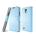 IMAK R64 lines leather Case support Holster Cover for Samsung GALAXY S4 I9500 SIV - Blue
