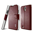 IMAK R64 lines leather Case support Holster Cover for Samsung GALAXY S4 I9500 SIV - Coffee