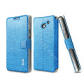 IMAK Slim leather Case support Holster Cover for HUAWEI Ascend D2 - Blue