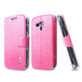 IMAK Slim leather Case support Holster Cover for Samsung i8262D GALAXY Dous - Pink