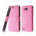 IMAK Slim leather Case support Holster Cover for Samsung i8750 ATIV S - Pink