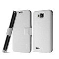 IMAK Slim leather Case support Holster Cover for Samsung i8750 ATIV S - White