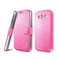 IMAK Slim leather Case support Holster Cover for Samsung i9080 i9082 Galaxy Grand DUOS - Pink