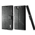 IMAK Slim leather Case support Holster Cover for Sony Ericsson L36i L36h Xperia Z - Black