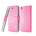 IMAK Slim leather Case support Holster Cover for iPhone 5 - Pink