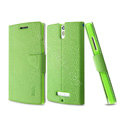 IMAK Squirrel lines leather Case support Holster Cover for OPPO X909 Find 5 - Green