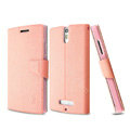 IMAK Squirrel lines leather Case support Holster Cover for OPPO X909 Find 5 - Pink